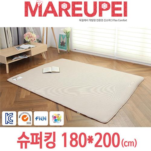 M [MAREUPEI] 마르페이 3D매쉬 에어매트 (흙/돌침대전용 고급형) 슈퍼킹 180*200(cm)