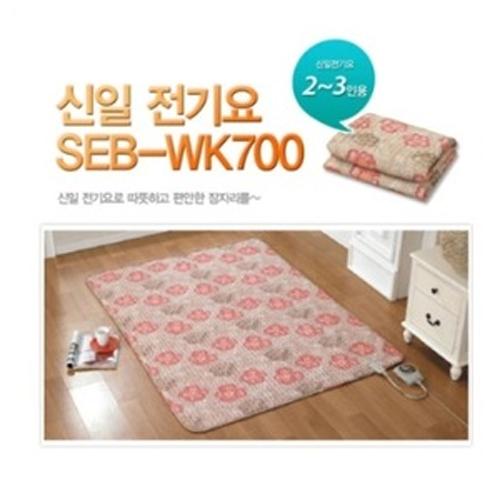 M [신일산업] 신일 전기요 SEB-WK700
