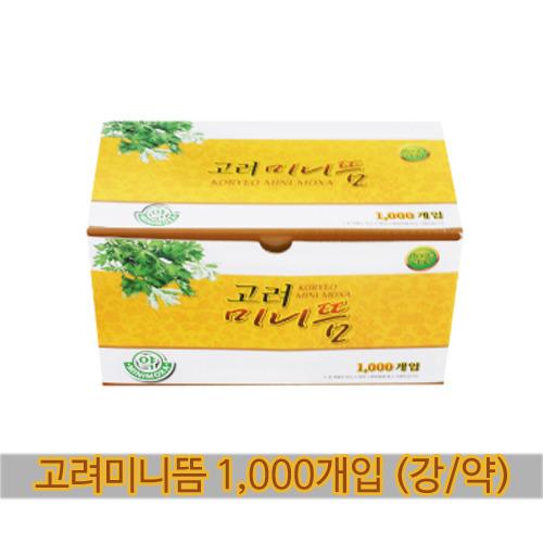 M [동서뜸쑥] 고려미니뜸 1000개입(강/약)