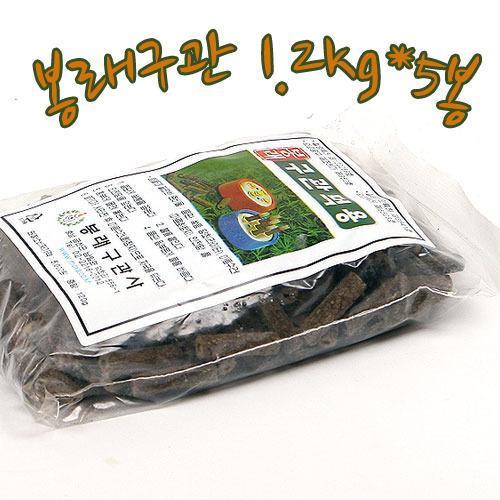 M [봉래구관] 봉래구관구발아 1.2kg(5봉)