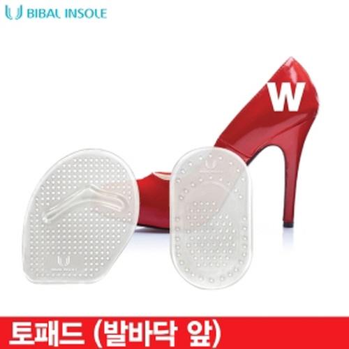 M [비엠시스]  하이힐/단화용 인솔