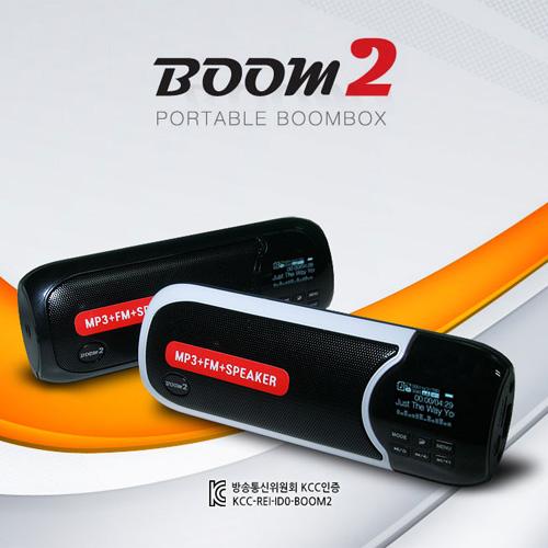 M [IDAM] 멀티스피커 붐박스 MP3 BOOM2 (블랙)