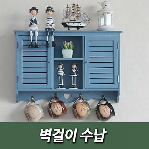 M [인테리어소품] 벽걸이 수납장