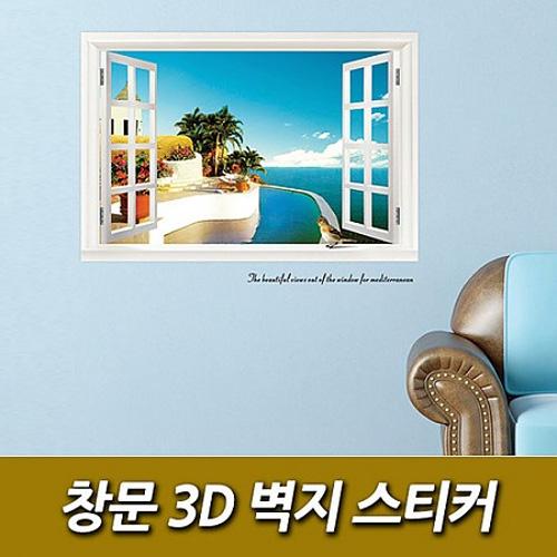 M [인테리어소품] 창문 3D 벽지 스티커