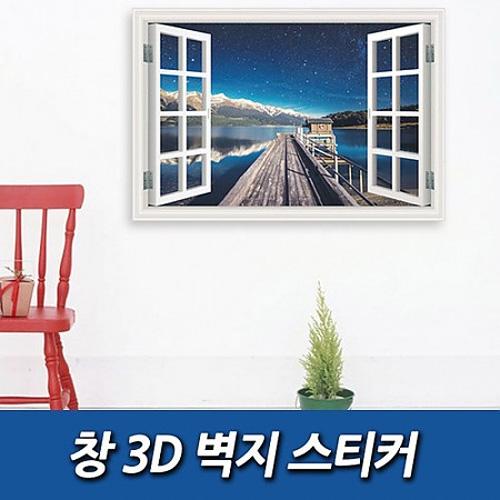 M [인테리어소품] 창 3D 벽지 스티커