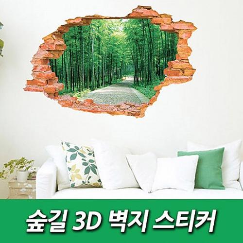 M [인테리어소품] 숲길 3D 벽지 스티커