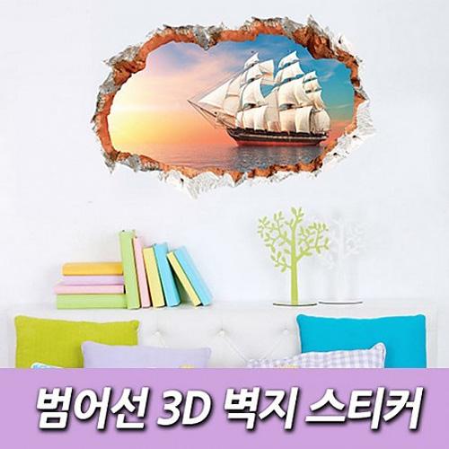 M [인테리어소품] 범어선 3D 벽지 스티커