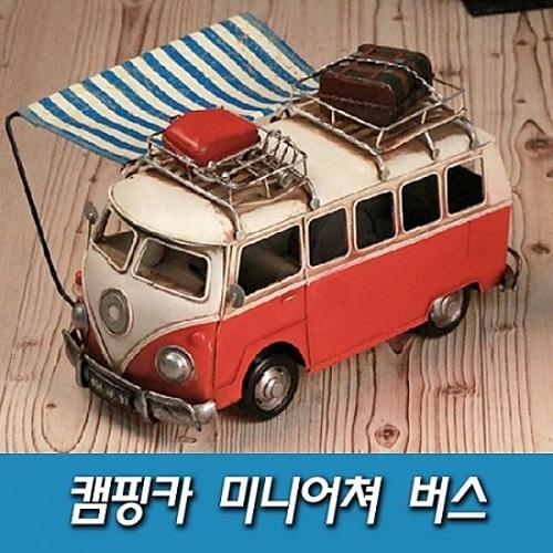 M [인테리어소품] 캠핑카 미니어처 버스