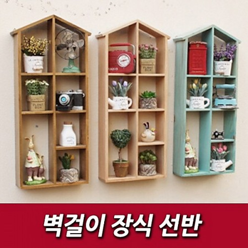 M [인테리어소품] 벽걸이 장식 선반