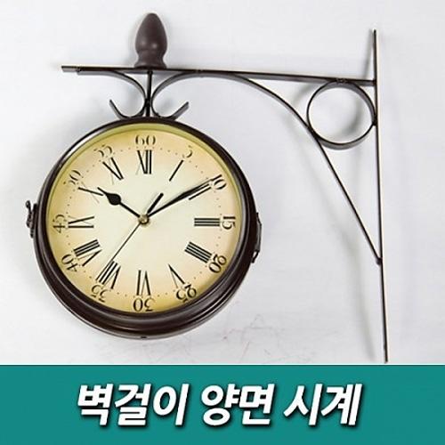 M [인테리어소품] 벽걸이 양면시계