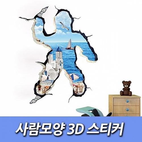 M [인테리어소품] 사람모양 3D 스티커
