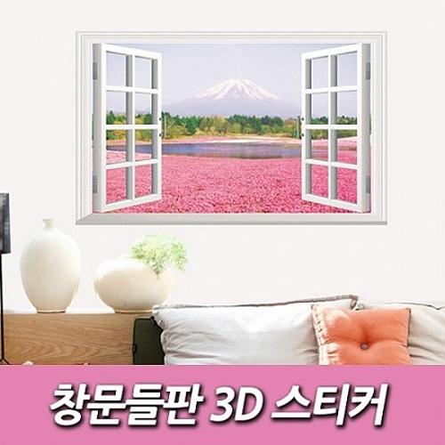 M [인테리어소품] 창문들판 3D 스티커
