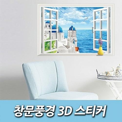 M [인테리어소품] 창문풍경 3D 스티커