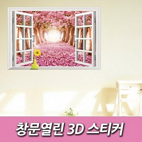 M [인테리어소품] 창문열린 3D 스티커