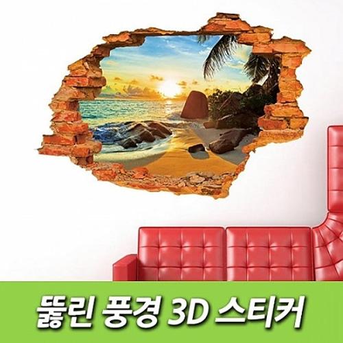 M [인테리어소품] 뚫린풍경 3D스티커