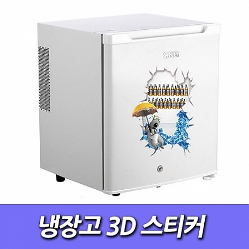 M [인테리어소품] 냉장고 3D 스티커
