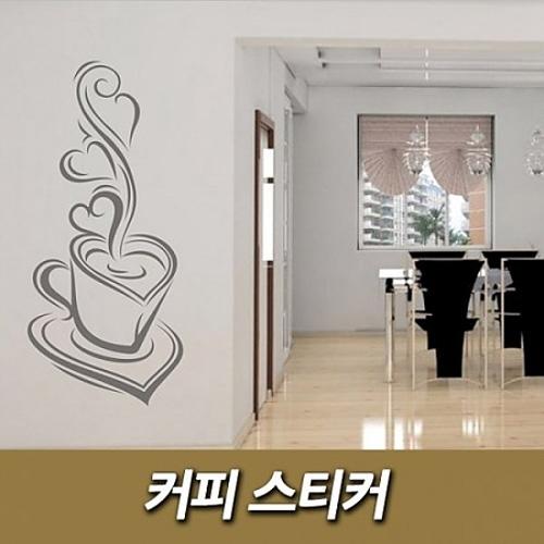 M [인테리어소품] 커피 스티커