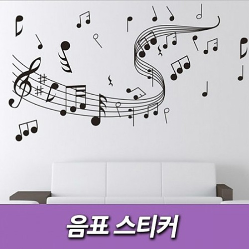 M [인테리어소품] 음표 스티커