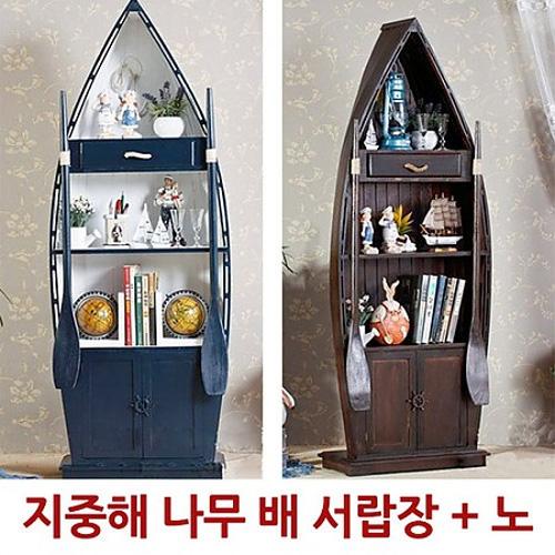 M [인테리어소품] 지중해 나무 배 서랍장+노