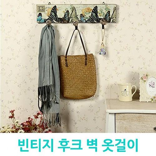 M [인테리어소품] 빈티비 후크 벽 옷걸이 (램덤발송)