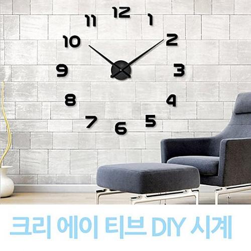 M [인테리어소품] 크리에이티브 대형 DIY 시계