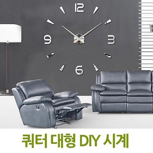 M [인테리어소품] 쿼터 대형 DIY 시계