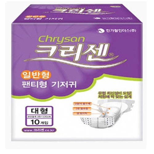 M [크리센] 성인용기저귀 알뜰형 일반대형 (100매)