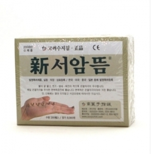 M [구암] 신서암뜸(200개입)