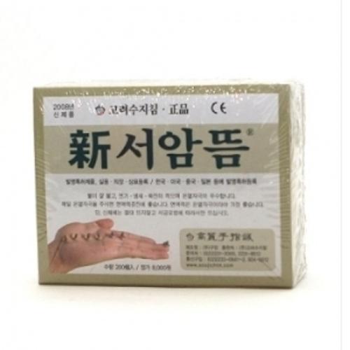 M [구암] 신서암뜸(200개입) 10박스(무연무취)