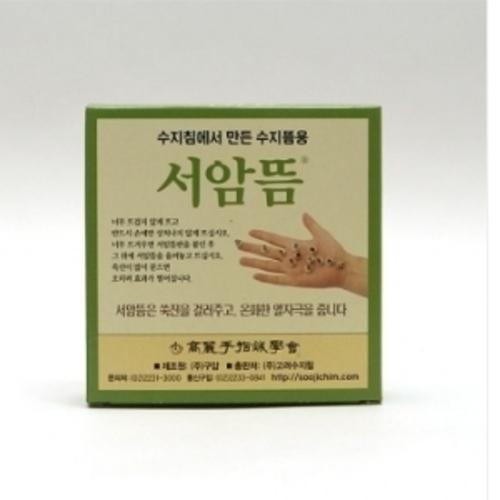 M [구암] 서암뜸(200개) 10박스