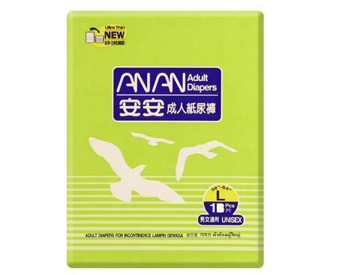 "M [ANAN] 안안 어른용/성인용기저귀 특대 1BOX (10매*6팩)(Size \""38~54\"")"