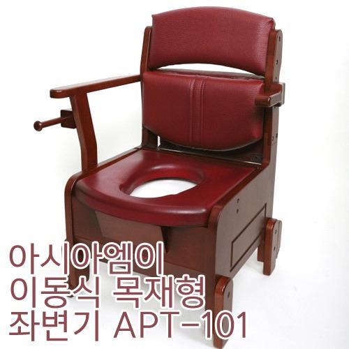 M [아시아엠이] 목재형좌변기 APT-101
