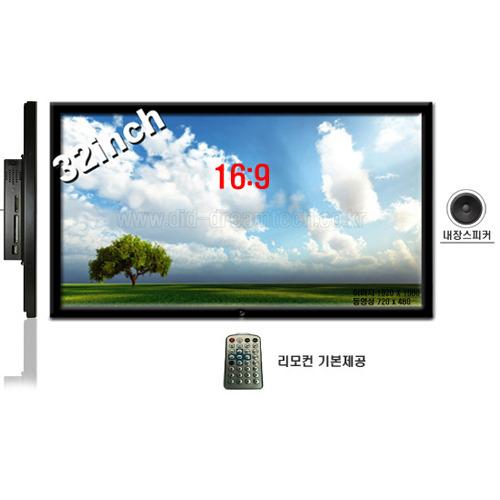 M [드림테크] 광고용모니터 DT-320(32인치)