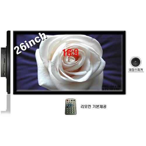 M [드림테크] 광고용모니터 DT-260(26인치)