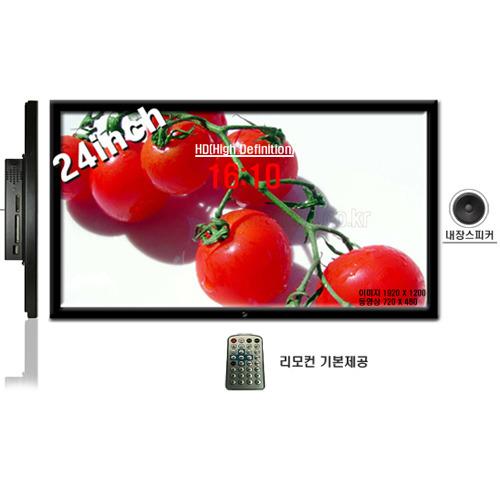 M [드림테크] 광고용모니터 DT-240(24인치)