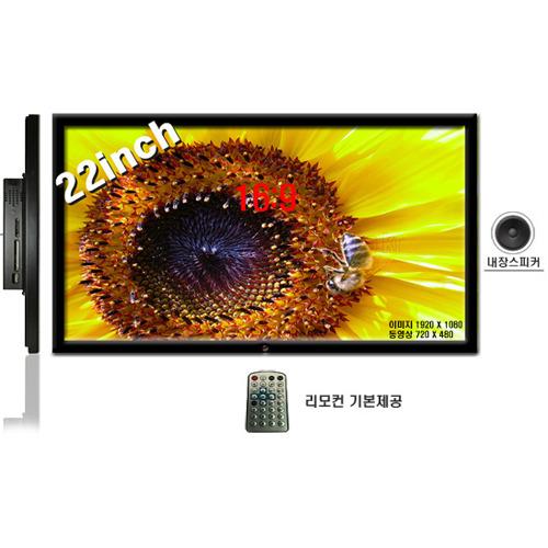 M [드림테크] 광고용모니터 DT-220(22인치)