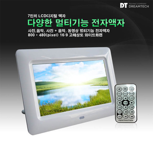 M [드림테크] 디지털액자 DT-D701(7인치)