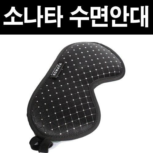 M [PBK통상] 안대- 소나타 슈퍼골드 수면안대