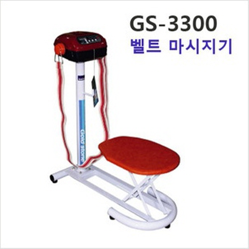 M [삼형스포메디] 가정용 벨트마사지기GS-3300
