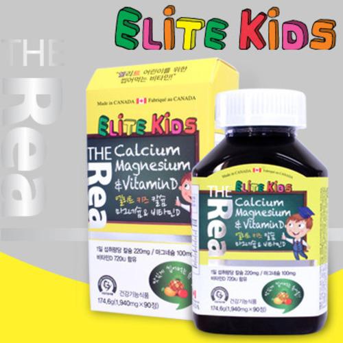 M [Real] 엘리트 키즈 칼슘마그네슘&비타민D 90정