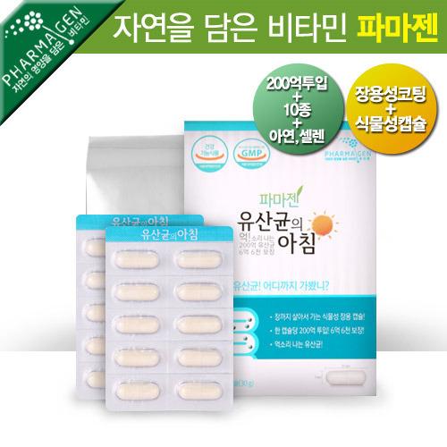 M [파마젠] 유산균의 아침 60캡슐 유산균 셀렌 아연