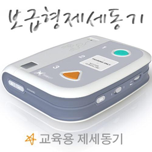 M [AFC] 보급형 자동제세동기 (교육용)