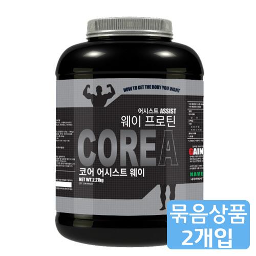 M [헬스보충제/단백질보충제] 코어 A 웨이(2.27kg)*2개묶음