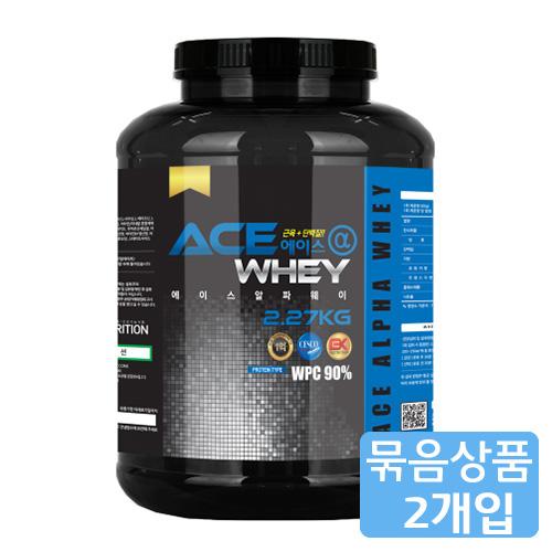 M [헬스보충제/단백질보충제] 에이스알파 웨이(2.27kg)*2개묶음