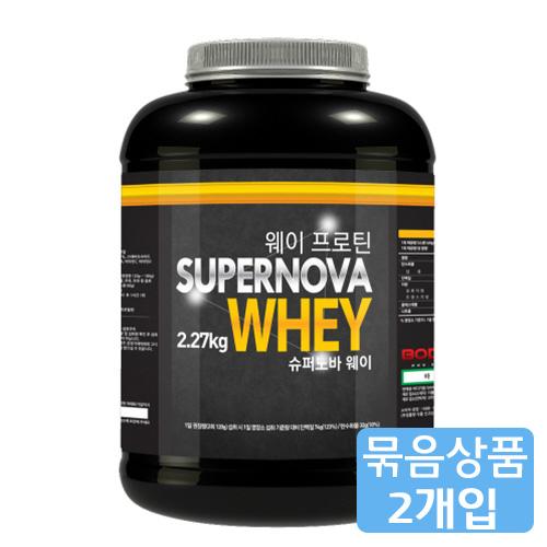 M [헬스보충제/단백질보충제] 슈퍼노바 웨이(2.27kg)*2개묶음