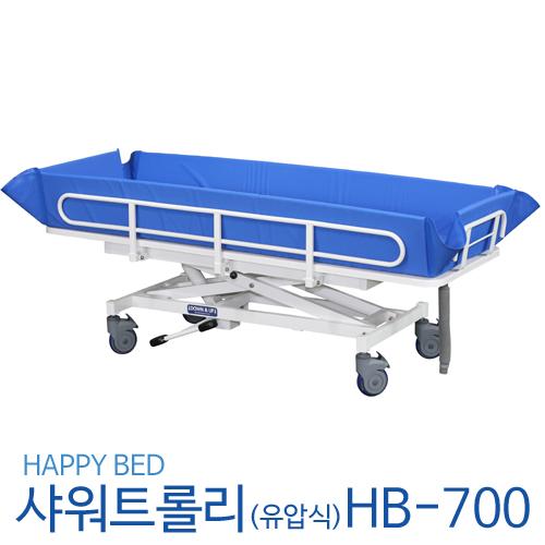 M [HAPPYBED] 해피베드 샤워트롤리(유압식) HB-700