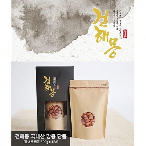 M [건해몽] 국산 햇땅콩300g/국내산