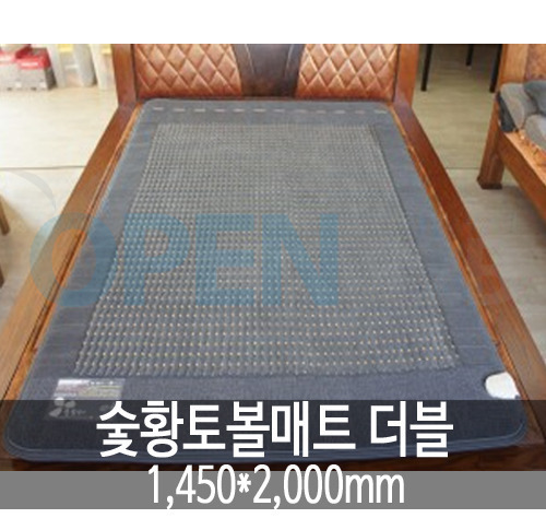 M [풀꽃향기] 숯 황토볼온열매트 더블 (1,450*2,000mm)