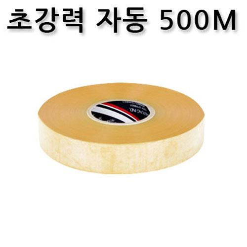 M [서경테이프] 초강력 OPP 박스테이프 (자동용) 50 x 500M [투명/베이지] - 10개입