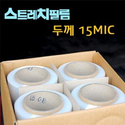 M [서경테이프] 스트레치필름(15Mic필름) - 공업용랩 포장랩 (1박스/4롤)